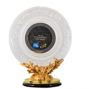 Award 1